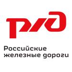 Горьковская железная дорога