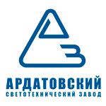 ОАО «Ардатовский светотехнический завод»