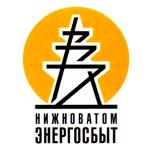 ОАО «Нижноватомэнергосбыт»