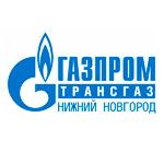 ООО «Газпром трансгаз Нижний Новгород»