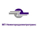 МП «Нижегородэлектротранс»