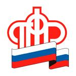ГУ-УПФР