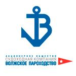 Судоходная компания «Волжское пароходство»