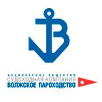 АО «Судоходная компания «Волжское пароходство»