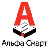 Программное обеспечение «Альфа Смарт»