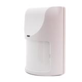 Вега Smart-MS0101 — датчик движения